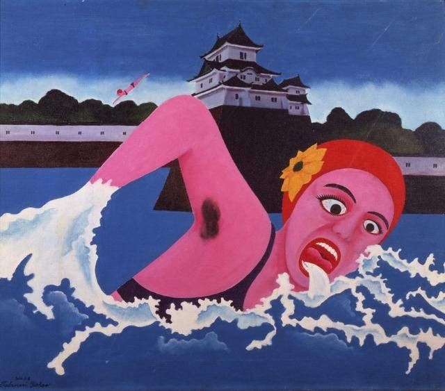 横尾忠則,《护城河》(Moat)  图片:courtesy the Walker Art Center