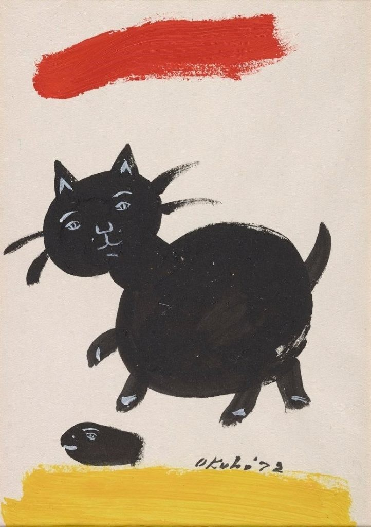 Miné Okubo, 《猫》(1972) 图片:致谢: the Archives ofAmerican Art, Smithsonian Institution