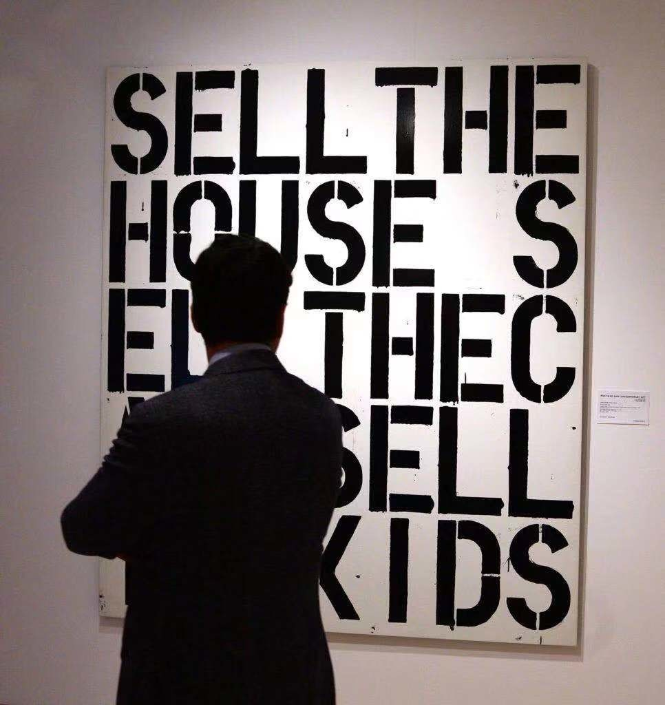 克里斯托弗·伍尔(Christopher Wool)的《Apocolypse Now》,于佳士得拍卖行。图片:Photo by rune hellestad/Corbis via Getty Images